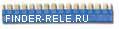 093.16 | 09316 | 16-полюсный шинный соединитель 36А