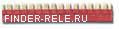 093.161 | 093161 | 16-полюсный шинный соединитель 36А; красный