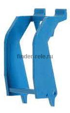 097.01   09701   Пластиковый фиксатор реле 46 для розеток  97.01, 97.02, 97.51, 97.52; синий